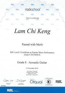 木結8級Keng (証書)