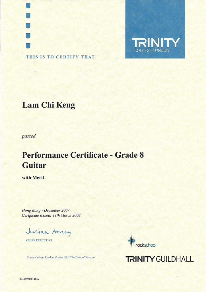 Keng R演奏証書